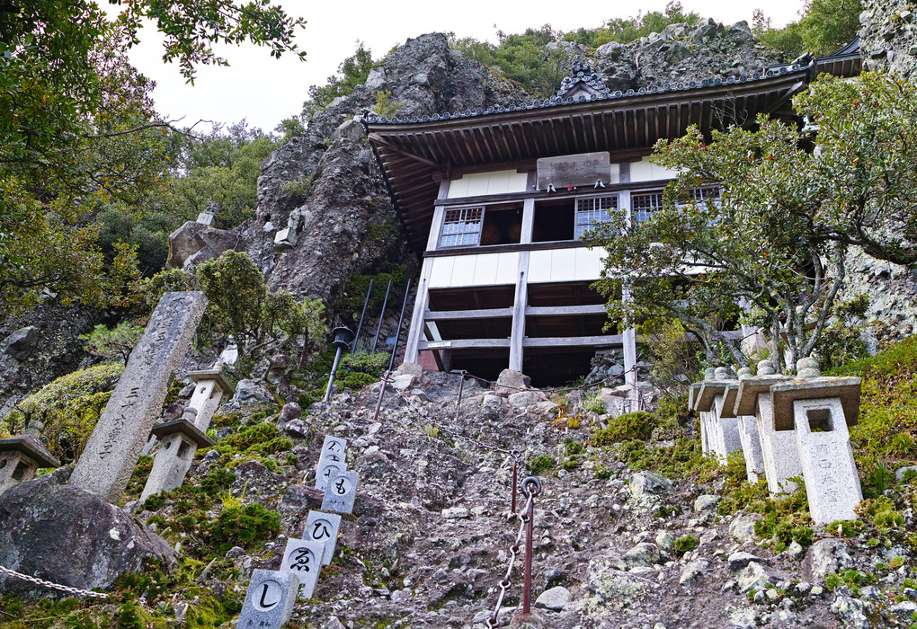 小豆島霊場第72番-奥の院 笠ヶ滝-